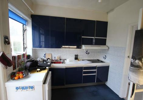 Kitchen Remodelling - Before